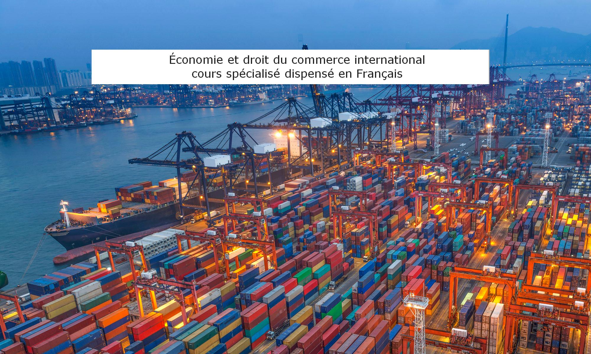 Economie et droit du commerce international